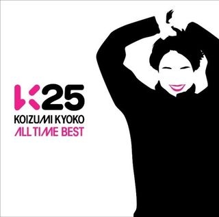 K25 ~KOIZUMI KYOKO ALL TIME BEST~ (初回限定盤)(DVD付)